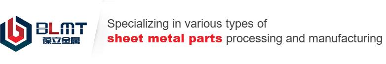 Foshan sheet metal processing plant
